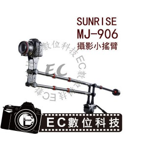 SUNRISE MJ906