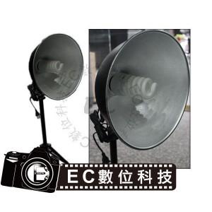 E27燈座專用27cm