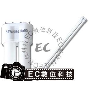 55W 標準色溫 攝影冷光燈管