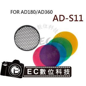 AD-S11
