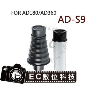 AD-S9