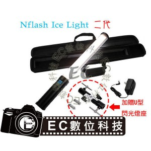 Nflash Ice Light二代 LED雙色溫冰燈