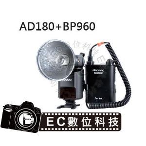 AD-180+PB960