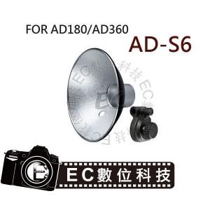 AD-S6