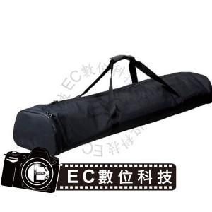 100cm 專業級燈架袋