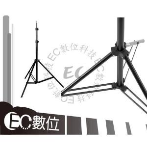 專業級 三節式伸縮 中小型燈架 加強避震型 200cm