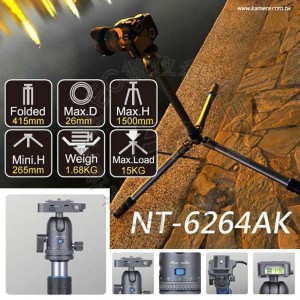 NEST NT-6264AK