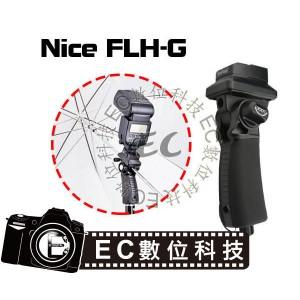 FLH-G