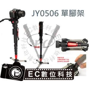 JY-0506