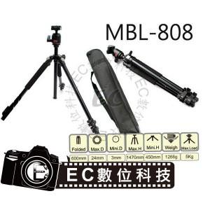 MBL-808