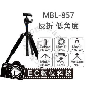 MBL-857