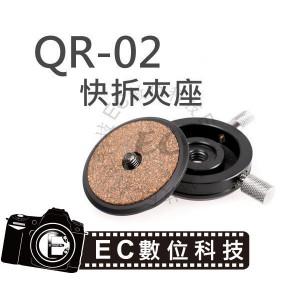 QR-02