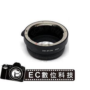 專業級Canon EOS鏡頭轉EOS M系列機身轉接環