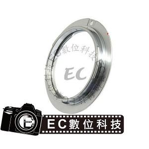專業級Nikon AI卡口 轉接Canon EOS機身轉接環