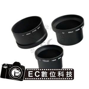 Nikon數位相機專用專業級轉接套筒