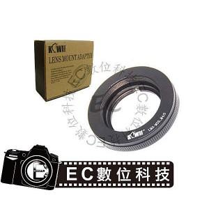 KiWiFotos專業級Leica M39鏡頭轉Micro 4/3 M 4/3機身轉接環
