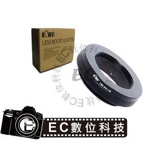 萊卡Leica Thread Mount M39 (LTM)鏡頭轉E-Mount NEX系統機身轉接環