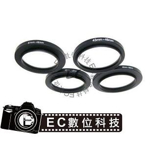 數位相機 攝影機專用 鋁合金轉接環 單一尺寸單一售價
