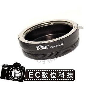 專業級Canon EOS EF鏡頭轉 Samsung NX機身轉接環