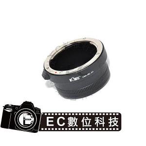 Kiwifotos專業級Nikon AI鏡頭轉Nikon 1機身轉接環