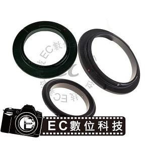 Canon EOS卡口鏡頭倒接環微距特寫接寫環  52mm 58mm 62mm 67mm 72mm 77mm單一外徑尺寸單一售價