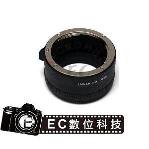 專業級Nikon F Mount 鏡頭轉EOS M系列機身轉接環