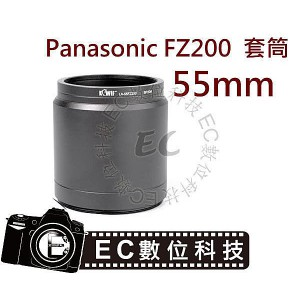 Panasonic相機專用55mm濾鏡轉接套筒