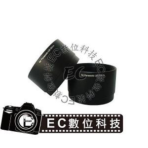數位相機專用專業級轉接套筒
