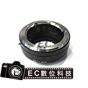 專業級Contax Yashica 鏡頭轉M 4/3機身轉接環