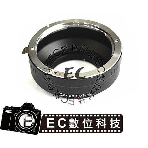 專業級Canon EF鏡頭轉Micro 4/3 M 4/3機身轉接環