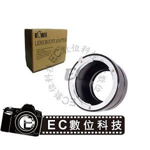 KiWiFotos專業級Pentax PK 鏡頭轉Micro 4/3 M 4/3機身轉接環