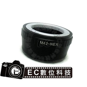 專業級 M42 鏡頭轉E Mount NEX機身轉接環