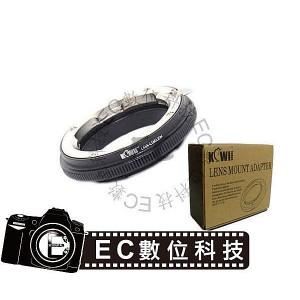 專業級Leica M Mount鏡頭轉E Mount NEX機身轉接環
