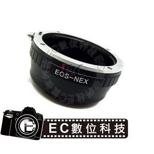專業級Canon EOS EF鏡頭轉E Mount NEX機身轉接環