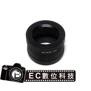 專業級T-mount TM系列鏡頭轉EOS M系列機身轉接環