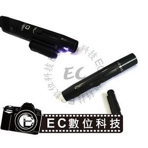 TODO   LED燈  多功能高級多合一  清潔筆
