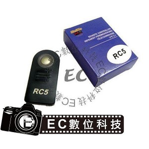 Meike美科 同Canon原廠 RC-5 遙控器