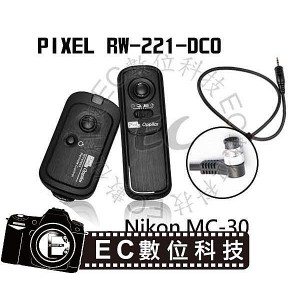 Nikon 相機 MC30 N1 系列專用 PIXEL 品攝 RW-221 DC0 遙控 快門線