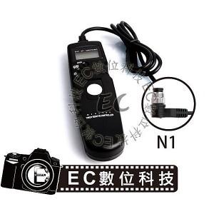 新款 MeiKe香港美科Nikon Kodak專用MC-36液晶電子快門線MC-30 N1