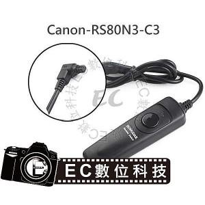 Canon Kodak相機專用RS-80N3快門線 RS-C3
