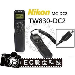 eyin TW830 有線定時快門遙控器