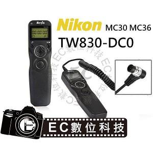 Meyin TW830 有線定時快門遙控器
