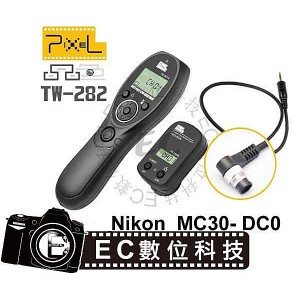 PIXEL TW- 282  MC30 - DC0 系列無線遙控液晶定時快門線