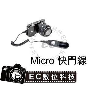 Samsung副廠SR2NX2支援B快門Micro USB快門線