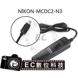 NIKON 相機專用 同 MC-DC2 MC-DC1 快門線 相容 RS-N3  RS-N2