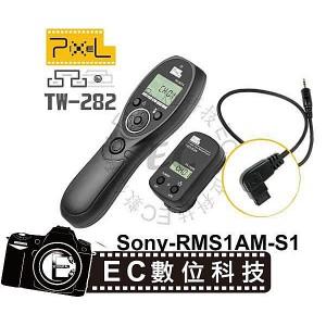 PIXEL TW- 282 RM-S1AM 系列無線遙控液晶定時快門線