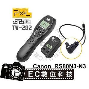 PIXEL TW- 282 RS-80N3系列無線遙控液晶定時快門線