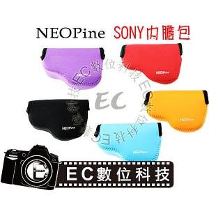 NEOPine SONY A6000 NE-A6000潛水布 相機/內膽包
