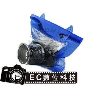三層封口防水相機包