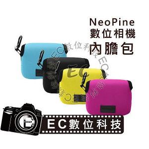 NEOPine 數位相機用 內膽包 NE-S
